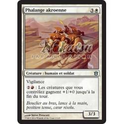 MTG 002/165 Akroan Phalanx