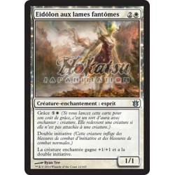 MTG 012/165 Ghostblade Eidolon