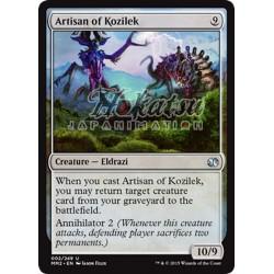 MTG 002/249 Artisan of Kozilek