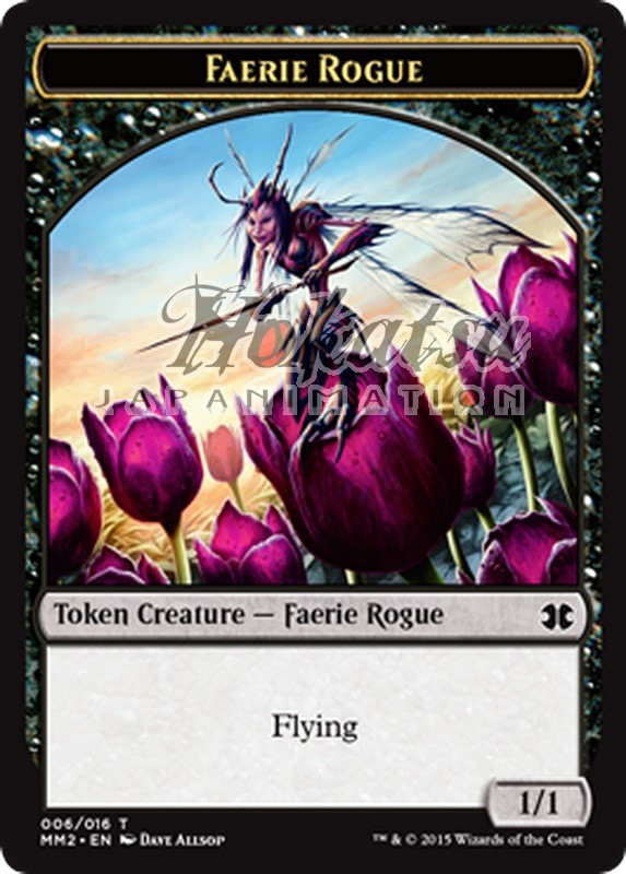 MM2 Magic Mtg Booster Modern Masters Second Edition 2015