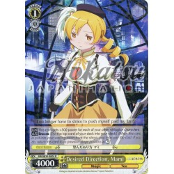 MM/W35-E005 Desired Direction, Mami