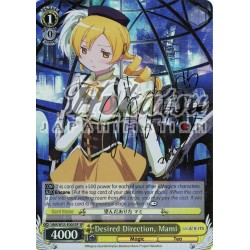 MM/W35-E005SP Desired Direction, Mami