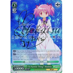 "MM/W35-E027SP ""A Painful Thing"" Madoka"