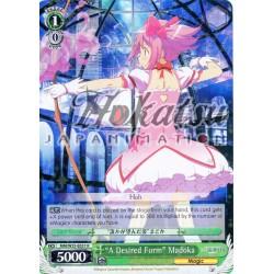 "MM/W35-E031 ""A Desired Form"" Madoka"