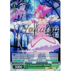 "MM/W35-E031S ""A Desired Form"" Madoka"