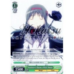 MM/W35-E041 The Only Hope, Homura
