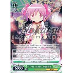 "MM/W35-E040 ""True Power"" Madoka"