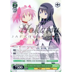 MM/W35-E056 Homura's Despair