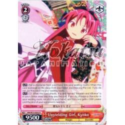 MM/W35-E066 Unyielding Girl, Kyoko