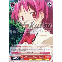 MM/W35-E072 Hills in the Morning Glow, Kyoko