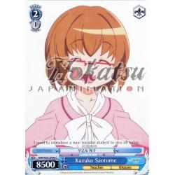 MM/W35-E099 Sayaka's True Identity