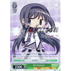 MM/W35-E104 SD Homura
