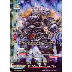 BFE H-BT02/0002EN First Omni Beast Lord, Ziun