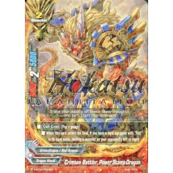 BFE H-BT02/0024EN Crimson Battler, Power Stamp Dragon