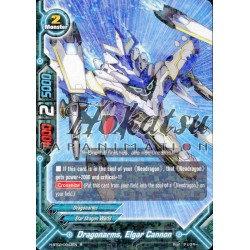 BFE H-BT02/0043EN Dragonarms, Elgar Cannon
