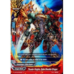BFE H-BT02/0049EN Thunder Knights, Spike Shoulder Dragon
