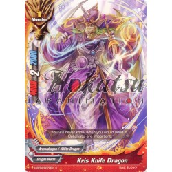 BFE H-BT02/0079EN Kris Knife Dragon