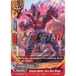 BFE H-BT02/0080EN Crimson Battler, Burn Guts Dragon