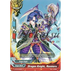 BFE H-BT02/0082EN Dragon Knight, Ranmaru
