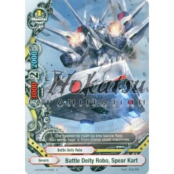 BFE H-BT02/0103EN Battle Deity Robo, Spear Kart