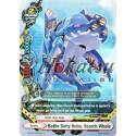 BFE Foil F-H-BT02/0076EN Battle Deity Robo, Search Whale