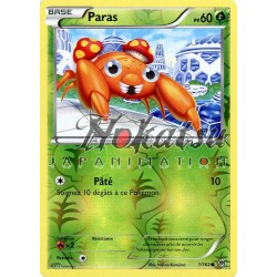 PKM Reverse 001/162 Paras