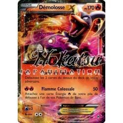 PKM 021/162 Houndoom-EX