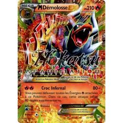 PKM 022/162 Mega-Houndoom-EX