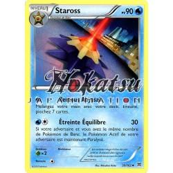 PKM 030/162 Starmie