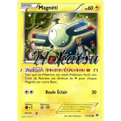 PKM 051/162 Magnéti