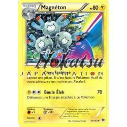 PKM 053/162 Magnéton