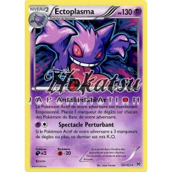 PKM 060/162 Ectoplasma