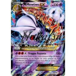 PKM 063/162 M-Mewtwo-EX