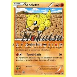 PKM 075/162 Sabelette