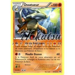 PKM 078/162 Ossatueur