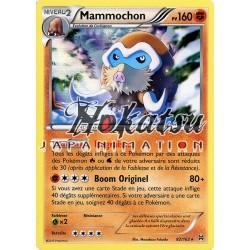 PKM 082/162 Mamoswine