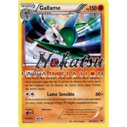 PKM 084/162 Gallame