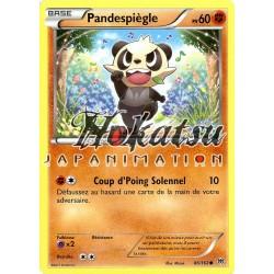 PKM 086/162 Pancham