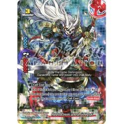 BFE H-EB03/0002EN Hundred Demons General, Gishingyuki