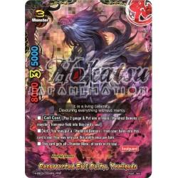 BFE H-EB03/0004EN Resurrected Evil Deity, Yamigedo