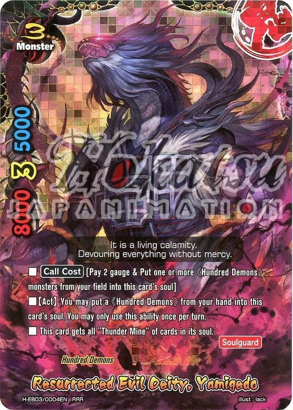Yamigedo RRR Buddyfight 1x Resurrected Evil Deity H-EB03//0004EN