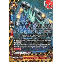 BFE H-EB03/0014EN Armorknight Serpent