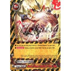 BFE H-EB03/0015EN Hundred Demons Destructive Power Raiga