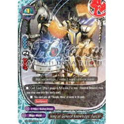 BFE H-EB03/0017EN King of General Knowledge, Furcas