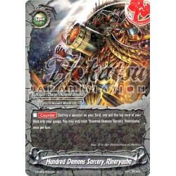 BFE H-EB03/0021EN Hundred Demons Sorcery, Rineryusho
