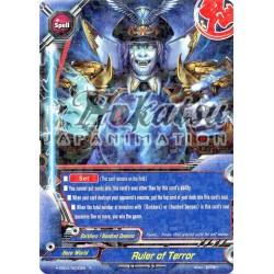 BFE H-EB03/0030EN Ruler of Terror