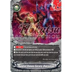 BFE H-EB03/0047EN Hundred Demons Sorcery, Banryufuto