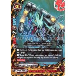 BFE Foil F-H-EB03/0014EN Armorknight Serpent