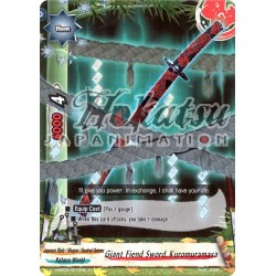 BFE Foil F-H-EB03/0018EN Great Fiend Sword, Kuromuramasa