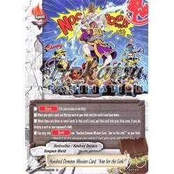 """BFE Foil F-H-EB03/0025EN Hundred Demons Mission Card, """"Aim for the Link!"""""""